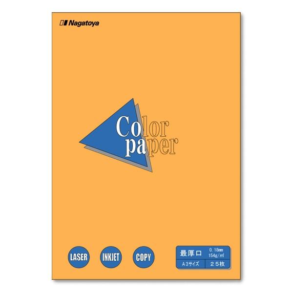 ナ-1518 [色上質紙 最厚口 オレンジ A3 25枚]