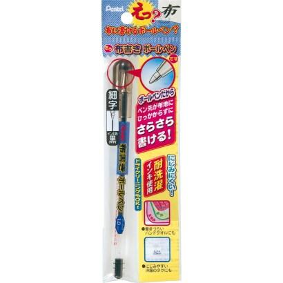 XBN15-A [布書きボールペン]