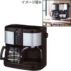 HA-12  ハイブリッドエスプレッソメーカー・コーヒーメーカー