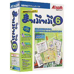 まっぷっぷ Ver.6 活用ガイドブック付 [Windows]