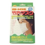10P  竹酢入りマスク  10セット