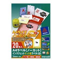 J88691-20 [インクジェット対応 宛名・表示ラベル マット紙 A4サイズ 20枚 白]