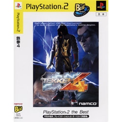 鉄拳4(PlayStation2 the Best)