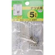 T201705C [白熱電球 ナツメ球 E17口金 5W 20mm径 クリア]