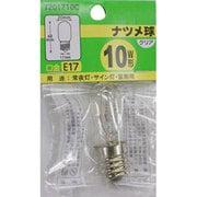 T201710C [白熱電球 ナツメ球 E17口金 10W 20mm径 クリア]