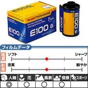 Kodak エクタクロームE100G 135-36枚撮 6本パック