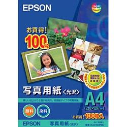 KA4100PSK [写真用紙(光沢) A4 100枚]