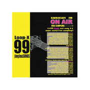 KACA0161 99JINGLE AND SONG LOOP-X [サンプリング音源]