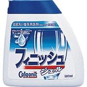 BKJ-003-J [食器洗い乾燥機専用洗剤 フィニッシュジェル ]