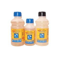 Kodak エクタカラーRA発色現像補充液 RT 10L [10L用 補充液 パートa、パートb、パートcの3本入]