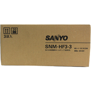 SNM-HF3-3 [ 補充用ホールチップ]
