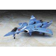 マクロス7 65765 VF-22S [1/72スケール プラモデル 2020年10月再生産]
