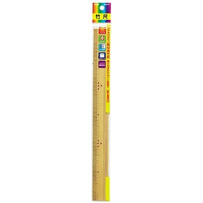TS001 竹尺 30cm