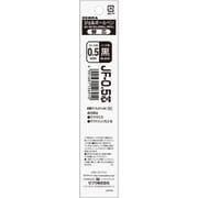 P‐RJF5‐BK [ゼブラサラサ0.5 替芯 黒]