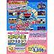 media5 STEP 2 中学生シリーズ 中学生 数学1・2・3年 キャンペーン版