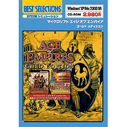 Age of Empires Gold Edition [Windowsソフト]