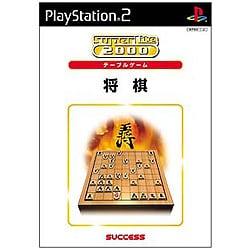 テーブル 将棋  (SuperLite 2000シリーズ)