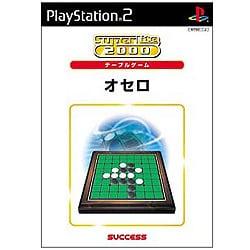 テーブル オセロ  (SuperLite 2000シリーズ)