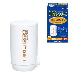 MKC.NTJ [浄水器交換用カートリッジ  カセッティ用(鉛・トリハロメタン高除去タイプ)]