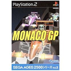モナコGP SEGA AGES 2500シリーズ Vol.2