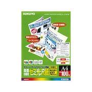 LBP-FH2810 [カラーLBP&カラーコピー用紙 両面印刷用 セミ光沢紙 中厚口 A4 100枚]