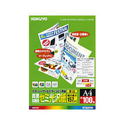 LBP-FH3810 [カラーLBP&カラーコピー用紙(両面・セミ光沢紙) 厚口 A4 100枚]