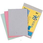 KN37-10 水でお習字・半紙