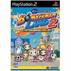 ボンバーマンランド2 ゲーム史上最大のテーマパーク