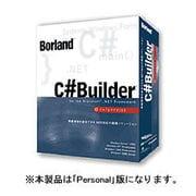 C#Builder Personal [Windowsソフト]