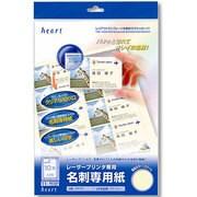 AAP121レーザープリンタ専用名刺用紙  クリーム [レーザープリンター用]