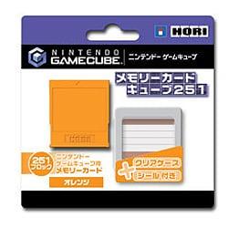 メモリーカードキューブ251 オレンジ [メモリーカードキューブ251 オレンジ]