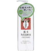 美人ぬか 純米角質柔軟水 [198ml]