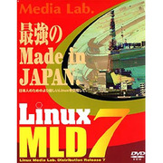 Linux MLD7 [Windowsソフト]