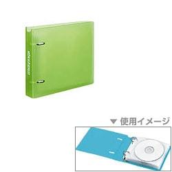 EDCCF201LG [CD/DVDファイル<disctown> 20枚収納 ライトグリーン]
