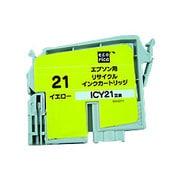 ECI-E21Y [エプソン ICY21 互換リサイクルインクカートリッジ イエロー]