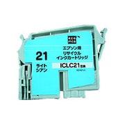 ECI-E21LC [エプソン ICLC21 互換リサイクルインクカートリッジ  ライトシアン]