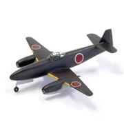 ファインモールド 1/48 FB10 特殊攻撃機 試製 橘花