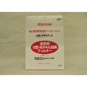 PA-FP01-J [空気清浄機フィルター PA-PS・RA型専用]