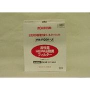 PA-FQ01-J [空気清浄機フィルター PA-QA12用]