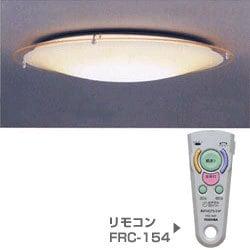 スリムシーリング照明(10~12畳)FVH91164R(リモコン付き)ネオスリムV キラットシリーズ