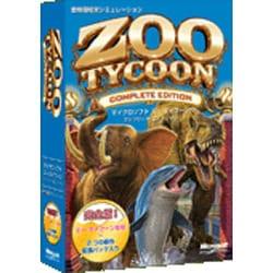 Zoo Tycoon  コンプリート エディション WIN版