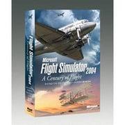 フライト シミュレータ 2004 翼の創世紀 通常版 Win [PCソフト]