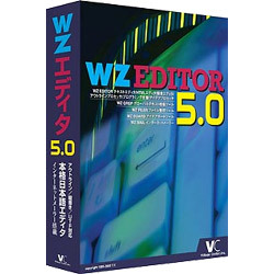 WZ EDITOR 5.0 WIN版