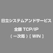 APSCO全銀TCP/IP(一次局) V1.40A [Windows]