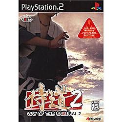 侍道 2 ~WAY OF THE SAMURAI 2~