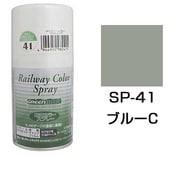SP41 [鉄道スプレー 伊豆急 ペールブルーC 90mL]