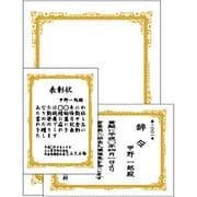 労務22-20 [ハガキ(10) 辞令・賞状レーザIJ用]