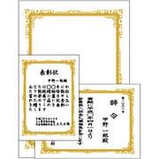労務22-22 [A5(10) 辞令・賞状レーザIJ用]