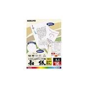KPC-W1110 [カラーレーザー&インクジェット用紙 和紙・薄口 A4 50枚]