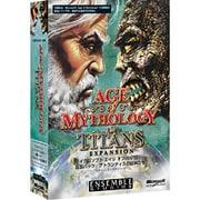AGE of MYTHOLOGY 拡張パック アトランティスの巨神たち WIN版
